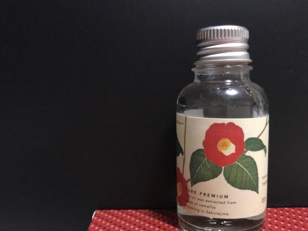 桜島椿オイルの使いかけの瓶
