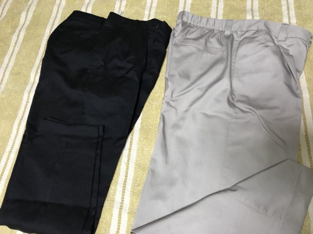 ニューヨーカーの接触冷感パンツ2本