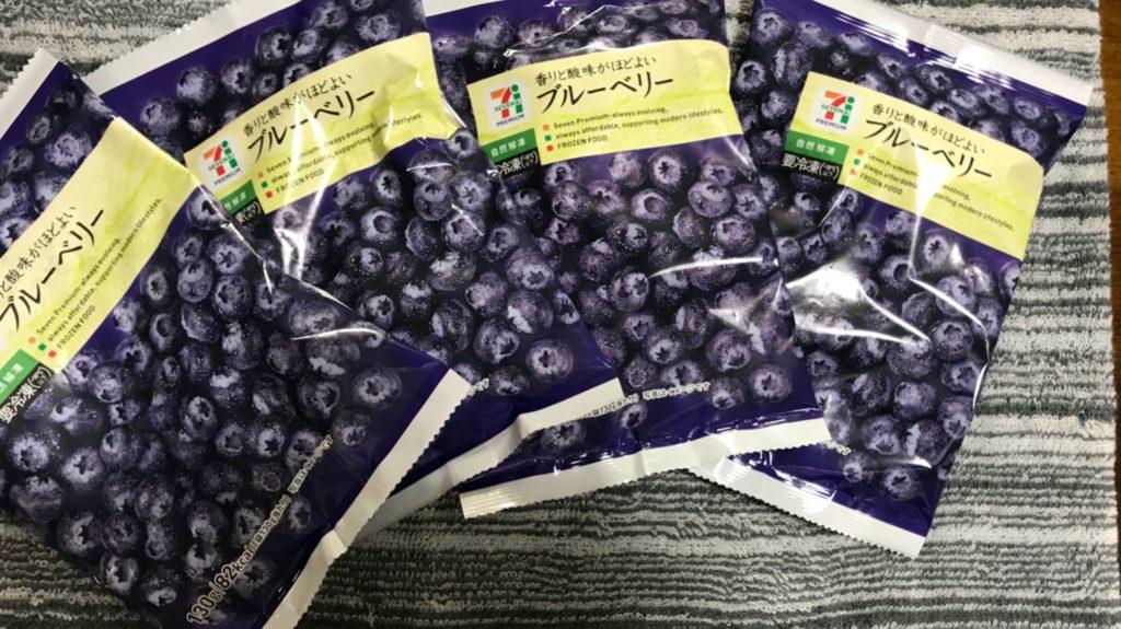 セブンイレブンの冷凍ブルーベリー4袋