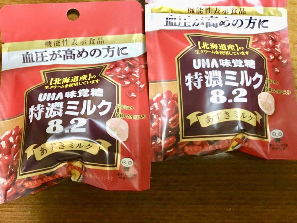 UHA味覚糖特濃ミルク8.2あずきミルク