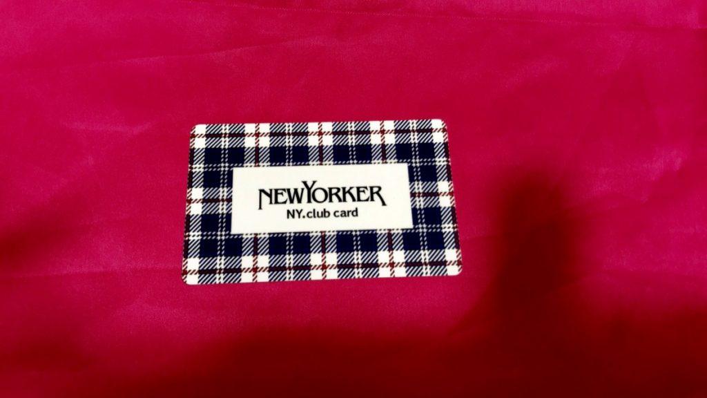 New Yorkerのポイントカード