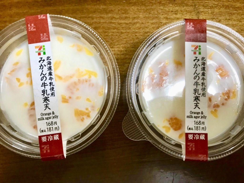 セブンイレブンのみかんの牛乳寒天168円